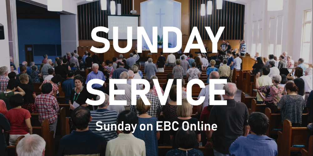Sunday Service - Website